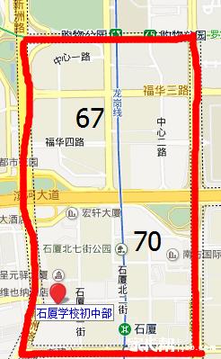 深圳石厦中学