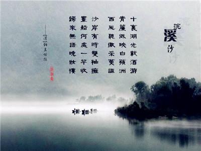 浙江中考古诗文比例将增加