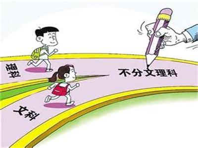 上海高考改革方案真的出台了?