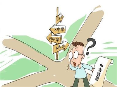 苏州中考指标生与零志愿的9大疑问