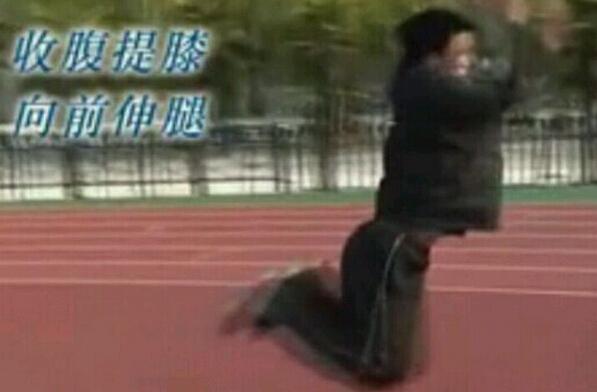 肥中考体育考试立定跳远动作要领图片