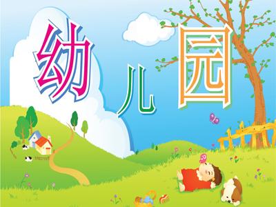日本幼儿园的孩子,冬天无论多么冷的天,都穿非常短的短裤上学.