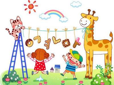 儿童画 设计 矢量 矢量图 素材 400_300