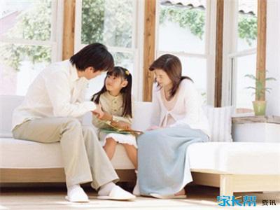 寒假来袭,家长与孩子应如何相处?