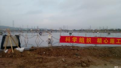 广州市东部儿童公园